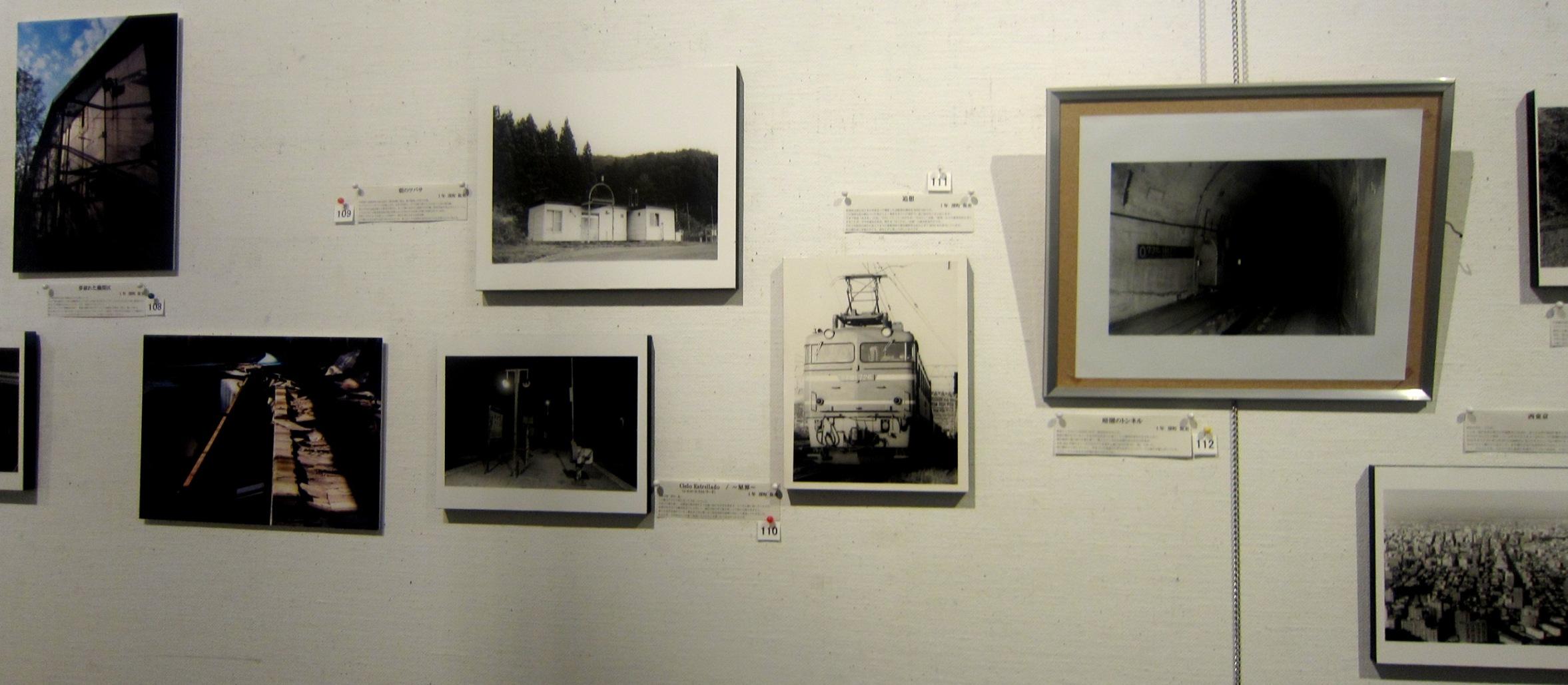 1943)①「札幌大学写真部 卒業写真展 & 学外写真展」 市民g. 終了2月20日(水)~2月24日(日)  _f0126829_2294386.jpg