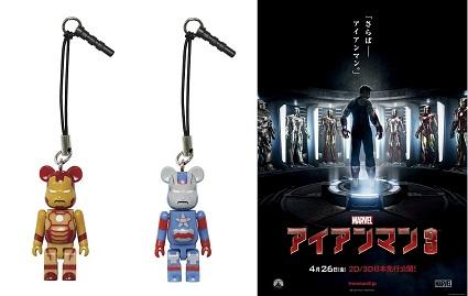 映画「アイアンマン3」前売り特典情報、解禁!_e0025035_1821338.jpg