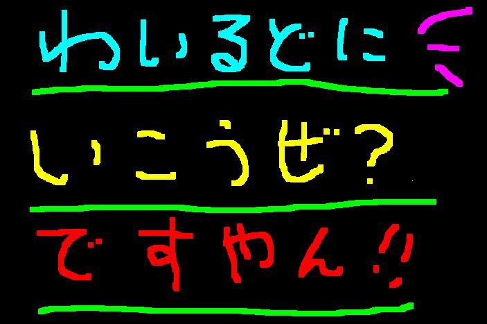 f0056935_16315195.jpg