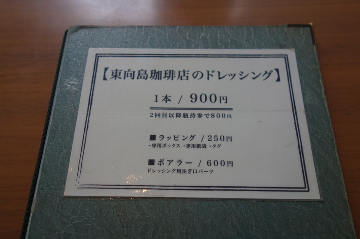 a0287336_1930780.jpg