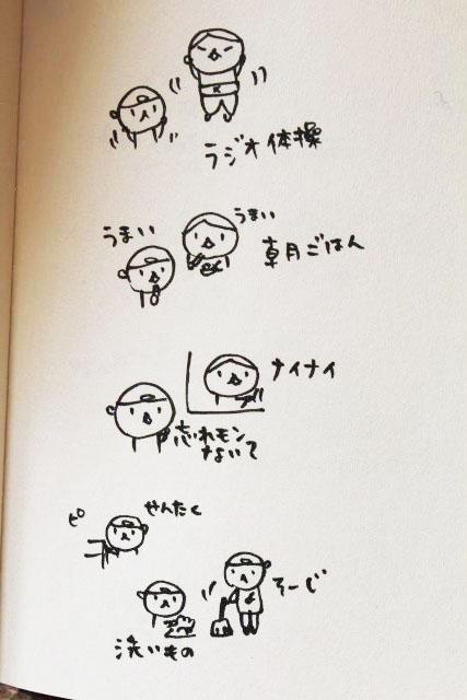 慌ただしい朝_b0132338_81647.jpg