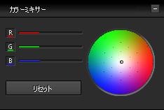 f0009439_22381417.jpg