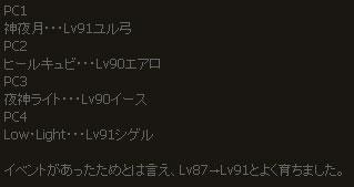 b0075548_11204217.jpg