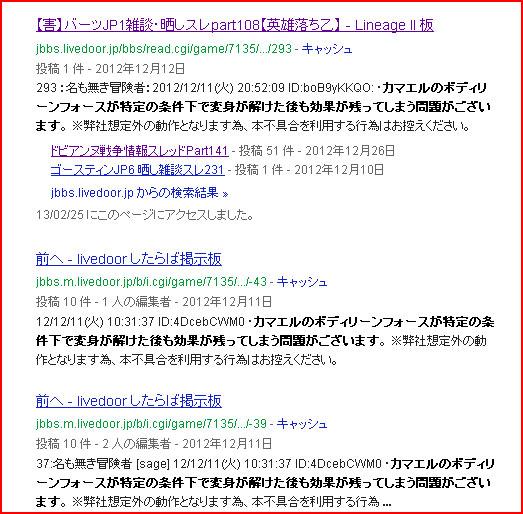 b0075548_11411823.jpg