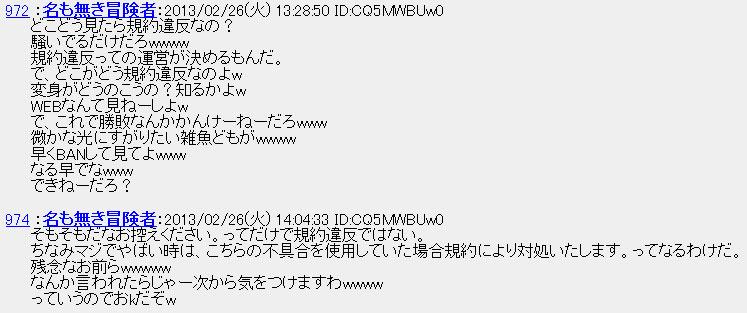 b0075548_1424210.jpg