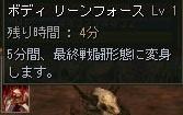 b0075548_8433432.jpg