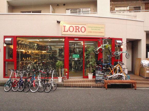 (第3弾)関西方面有力の折り畳み自転車専門店を訪問して参りました。_d0197762_145569.jpg