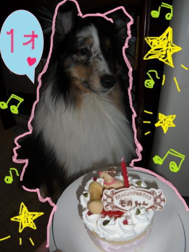 Happy birth day♪_f0126965_14531742.jpg