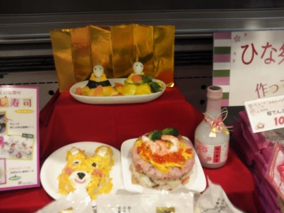 2月26日(火)スズキヤ逗子駅前店から「ちらし寿司!」_e0006772_19225487.jpg