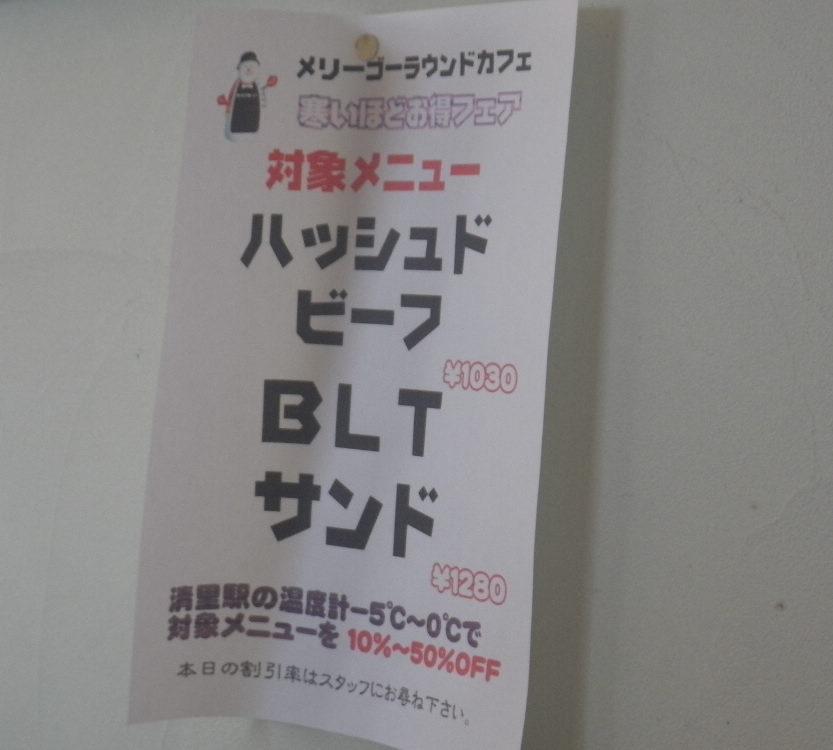 b0184877_2357212.jpg
