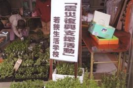 福井県 若狭生活学校【活動報告】_a0226881_14171949.jpg