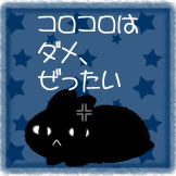 d0247281_17122710.jpg