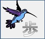 江ノ電に乗って_e0305388_11164851.jpg