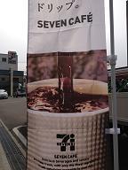 コーヒー_f0204295_16301293.jpg