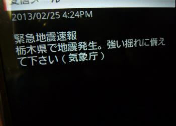 c0125996_5595826.jpg
