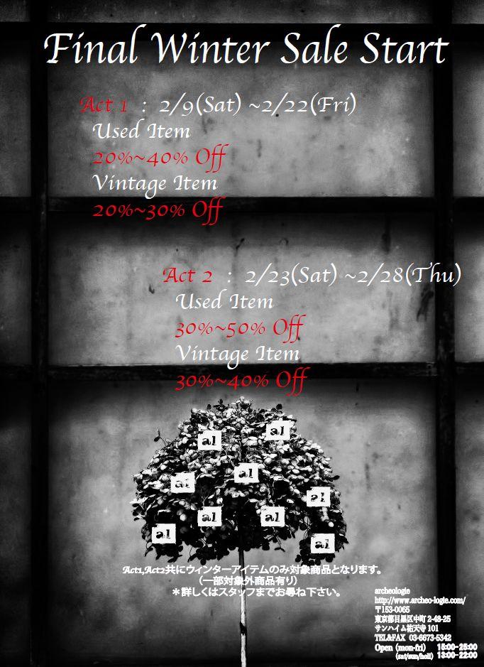 b0200198_20115955.jpg