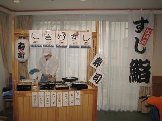 お寿司バイキング<アクティブライフ芦屋 サロン>_c0107602_10392918.jpg