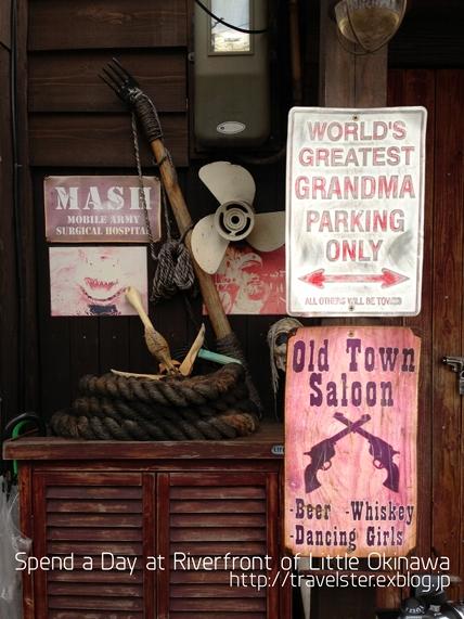 リトル沖縄の町。大正区で過ごした一日_b0108109_124518.jpg