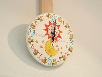時計も、それいゆ(&ルナ)~Myコレクション_a0254818_15472.jpg