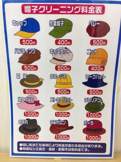今週のお花&セール情報_a0200423_19304495.jpg