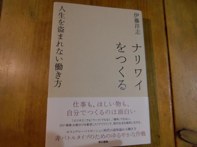 b0175524_201248.jpg