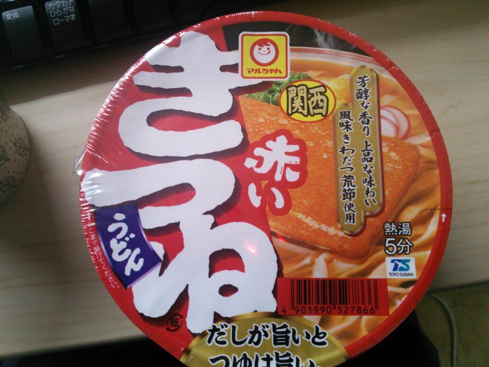 赤いきつねうどん (関西)_b0237229_19355754.jpg