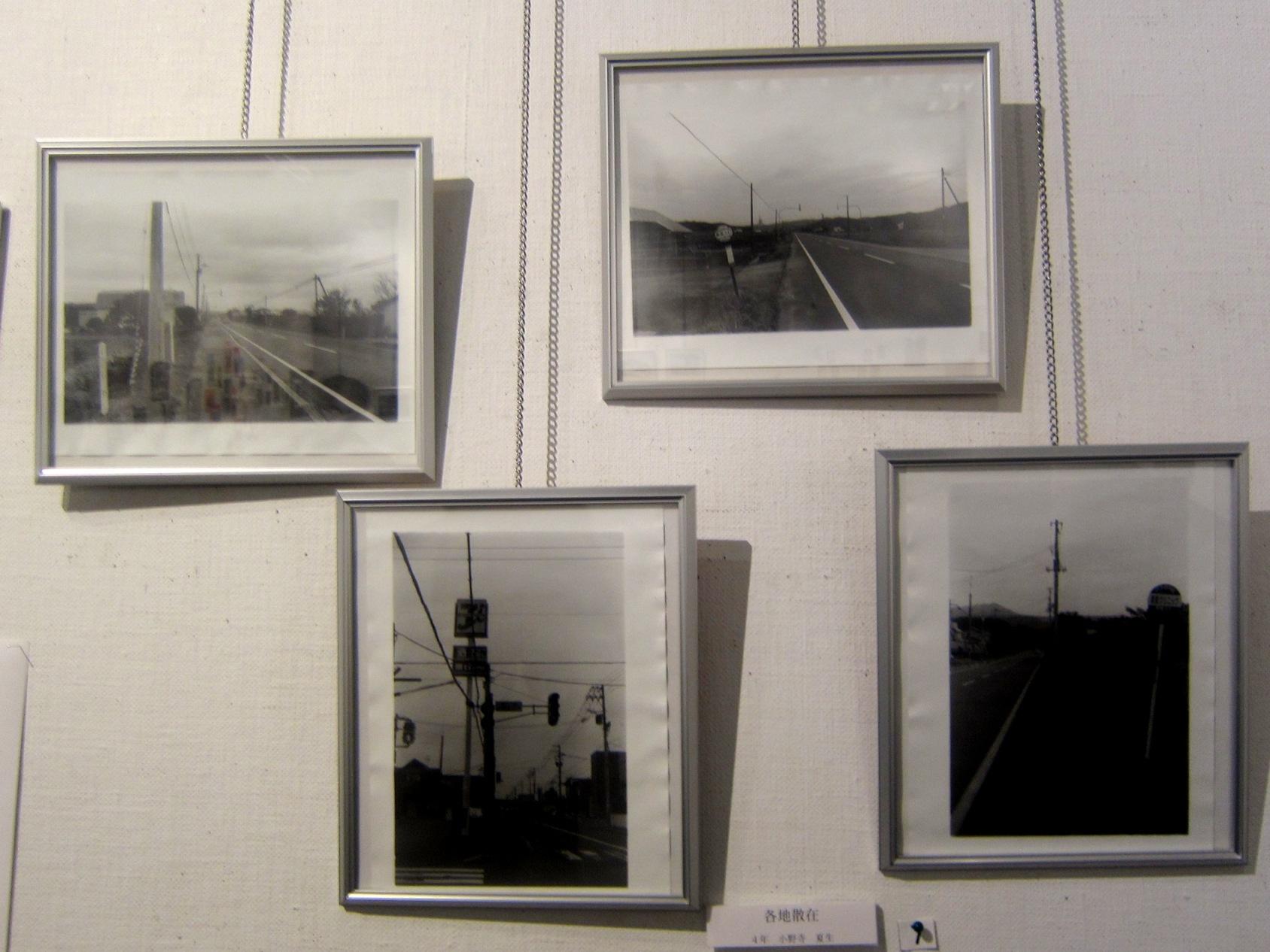 1944)②「札幌大学写真部 卒業写真展 & 学外写真展」 市民g. 終了2月20日(水)~2月24日(日) _f0126829_10315272.jpg