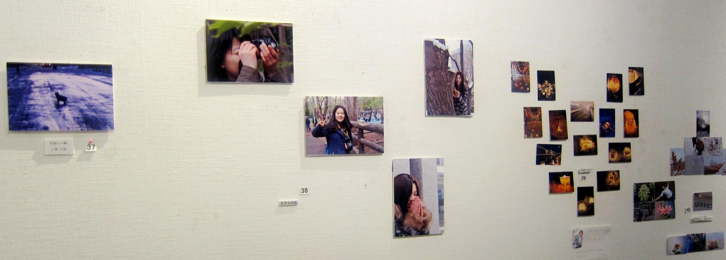 1944)②「札幌大学写真部 卒業写真展 & 学外写真展」 市民g. 終了2月20日(水)~2月24日(日) _f0126829_11111986.jpg