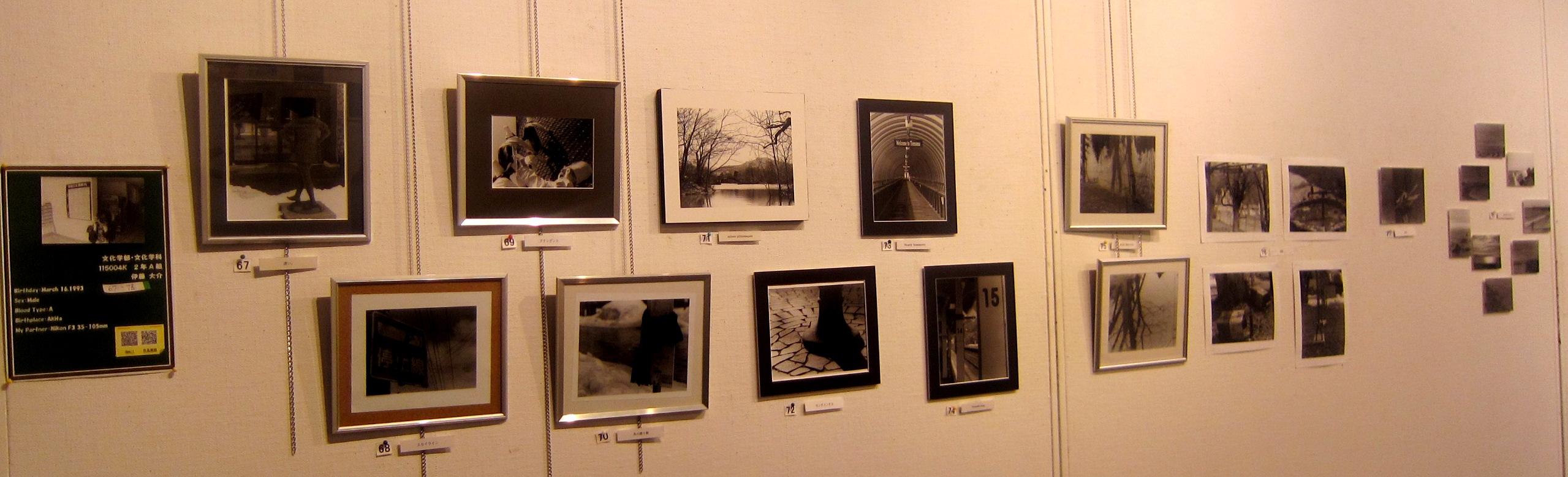 1944)②「札幌大学写真部 卒業写真展 & 学外写真展」 市民g. 終了2月20日(水)~2月24日(日) _f0126829_1151324.jpg