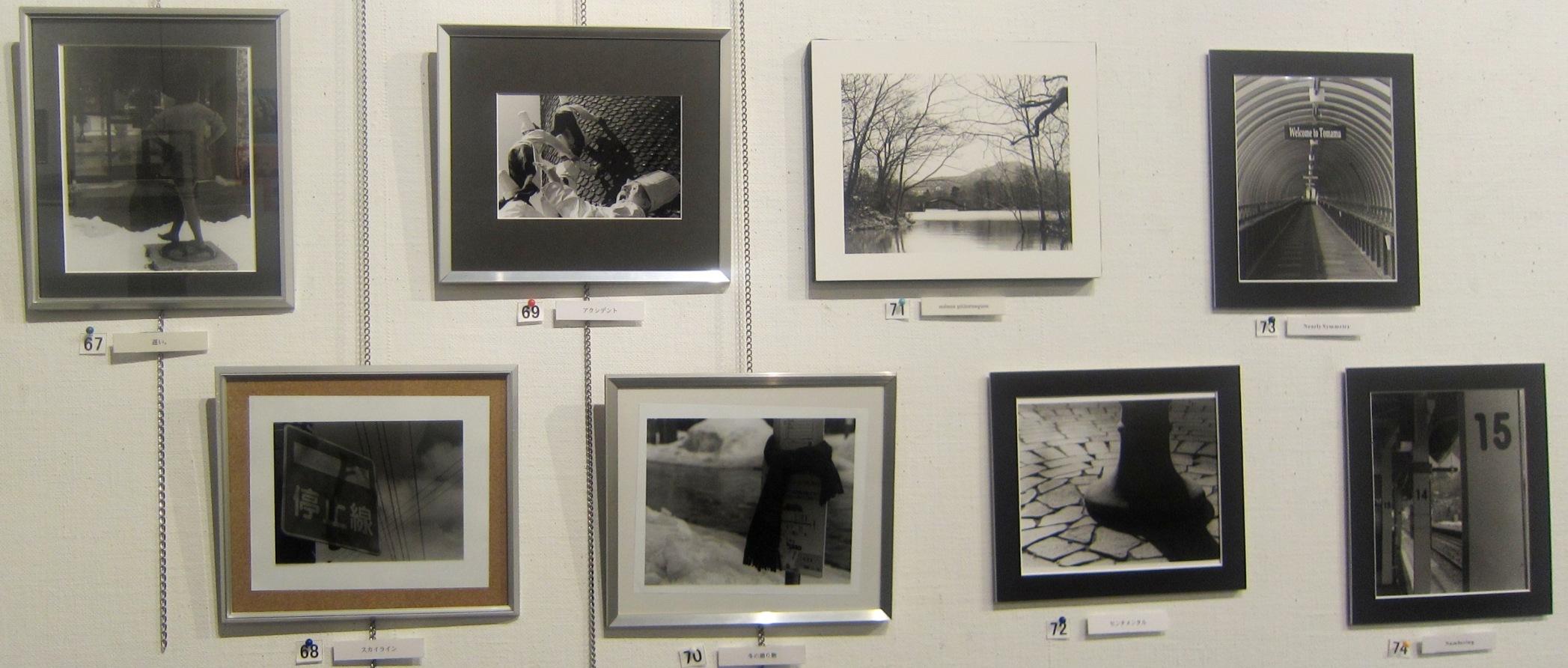 1944)②「札幌大学写真部 卒業写真展 & 学外写真展」 市民g. 終了2月20日(水)~2月24日(日) _f0126829_1154134.jpg