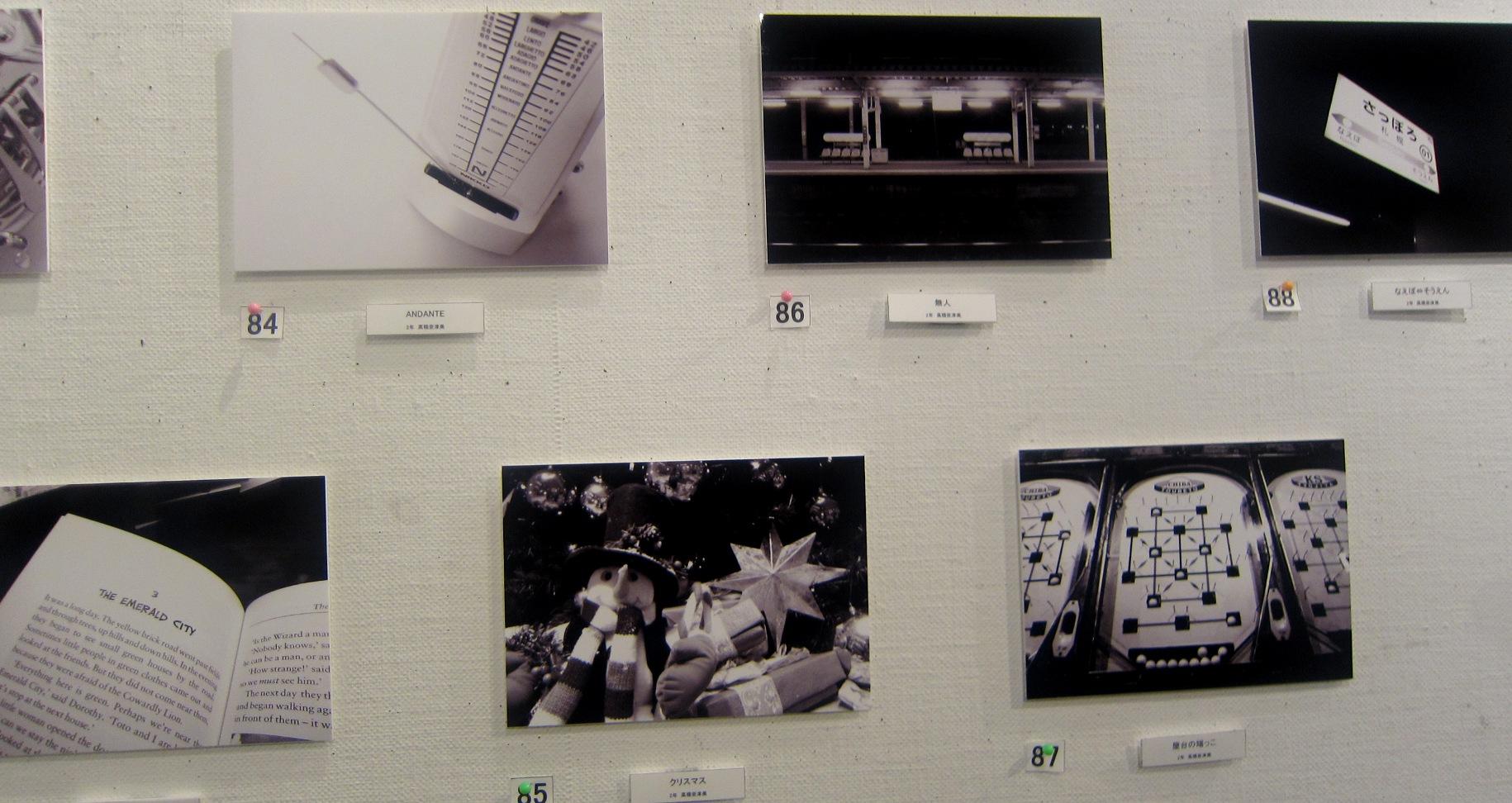 1944)②「札幌大学写真部 卒業写真展 & 学外写真展」 市民g. 終了2月20日(水)~2月24日(日) _f0126829_21304015.jpg