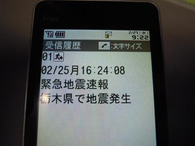 e0097534_9301827.jpg