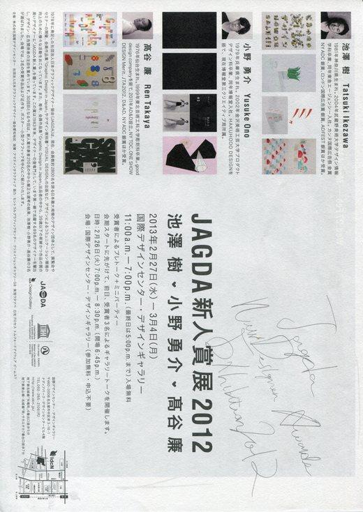a0258052_158489.jpg