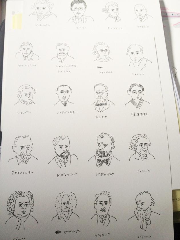 最近は人をたくさん描いてます_b0126653_3402330.jpg