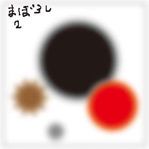b0087456_13241363.jpg