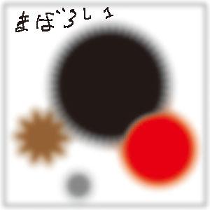 b0087456_1324761.jpg