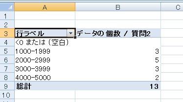 b0186959_9141582.jpg