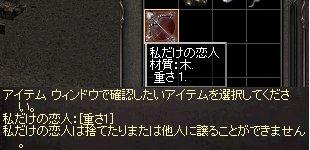 b0048563_20563082.jpg