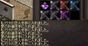 b0048563_20585295.jpg