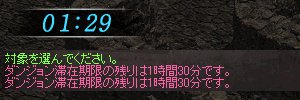 b0048563_2105143.jpg