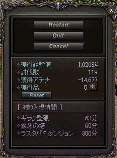 b0048563_211248.jpg