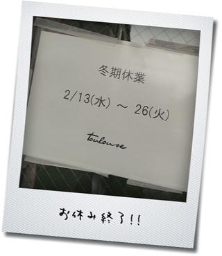 f0208663_1337216.jpg