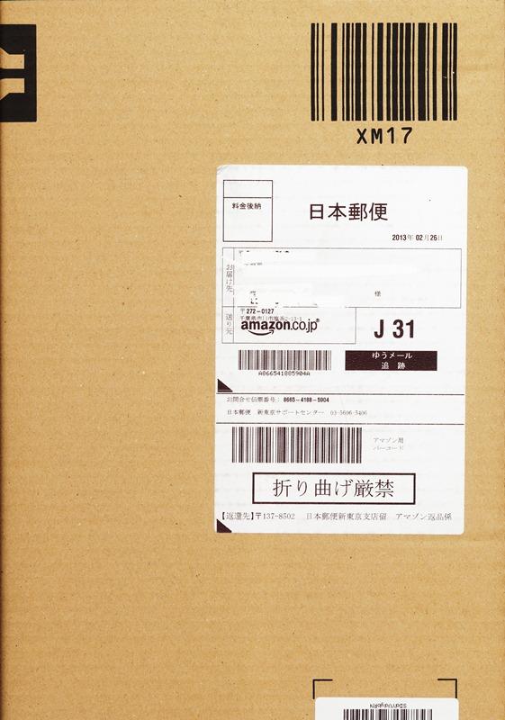 13年2月27日・中村耕一_c0129671_1251418.jpg