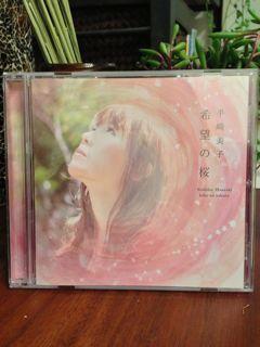 HMV限定ニューシングル「希望の桜」予約開始&インストア情報_e0261371_22291687.jpg