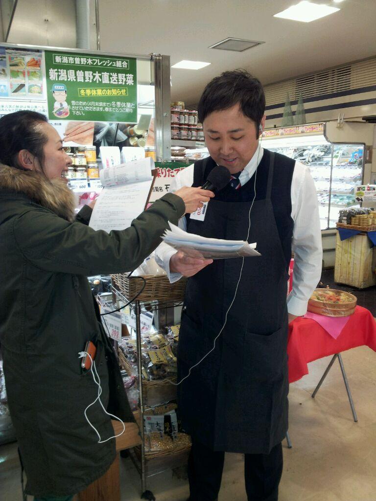 2月26日(火)スズキヤ逗子駅前店から「ちらし寿司!」_e0006772_10212446.jpg