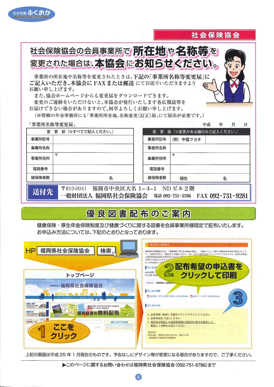 f0120774_126714.jpg