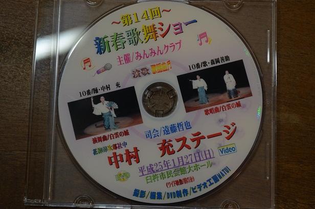 中村 充ステージ_d0230676_17372214.jpg