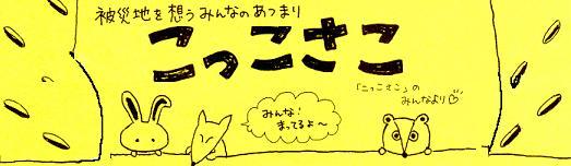 f0101679_193264.jpg