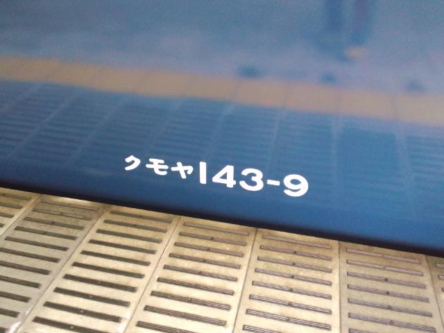 f0042295_1562122.jpg