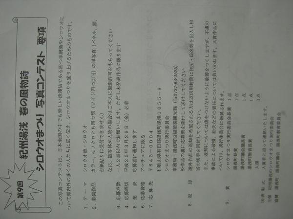 c0253196_21324348.jpg